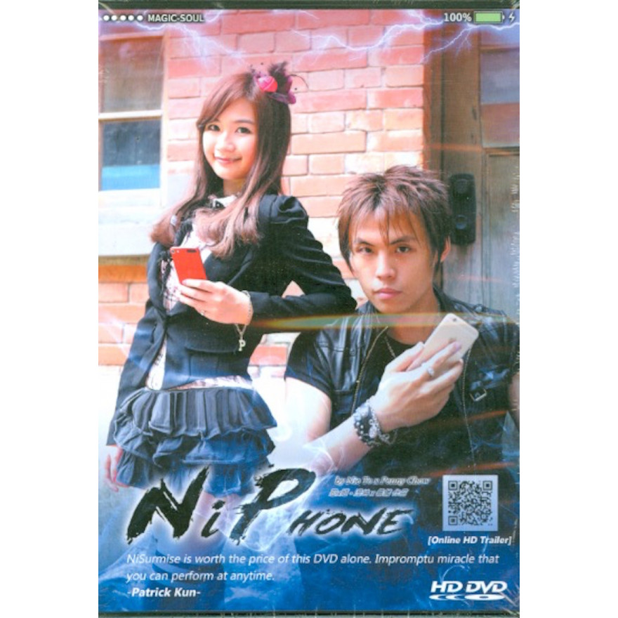 NiPhone by Nie Te and Penny Chow - DVD (iPhone, iOS 7, iPod)